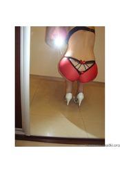 Seksowna studentka sprzeda używane majteczki :)